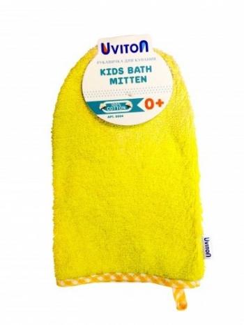 Рукавичка для купания малыша Uviton