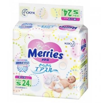 Подгузники Merries Air Through (4-8кг)