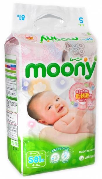 Подгузники Moony Муни 4-8 кг. 81 шт. (S)