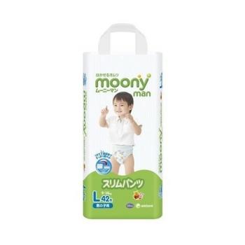 Трусики Moony для мальчиков 9-14 кг. 42 шт. (L)