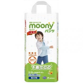 Трусики Moony Муни для мальчиков 13-25 кг. 26 шт.(Super Big)
