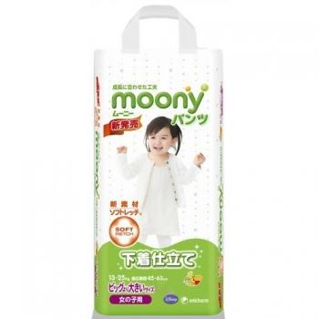 Трусики Moony для девочек 13-25 кг. 26 шт. (Super Big)