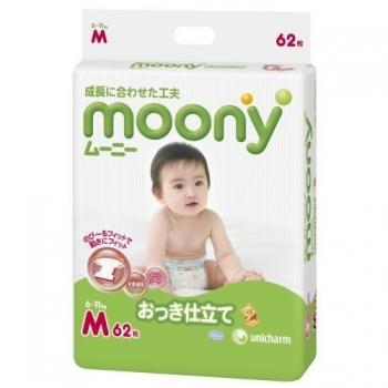 Подгузники Moony 6-11 кг. 62 шт. (M)