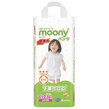 Трусики New Moony для девочек 12-17 кг. 36 шт. (BIG)