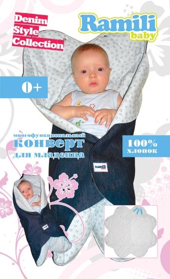 Конверт для новорожденного Ramili Denim Style (прорези для ремней)