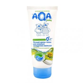 Легкий крем-тальк Sanosan AQA baby для кожных складочек