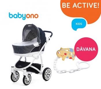 Сетка в коляску против насекомых BabyOno + подарок!
