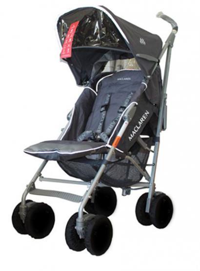 Чехлы для колес на коляски-трости (универсальные)