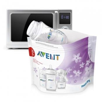 Пакеты д/стерилизации в микроволн печи Avent SCF297/05