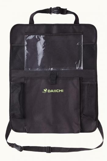 Органайзер-сумка DAIICHI