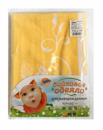 Одеяло байковое RED&SLY 80х100 для новорожденных
