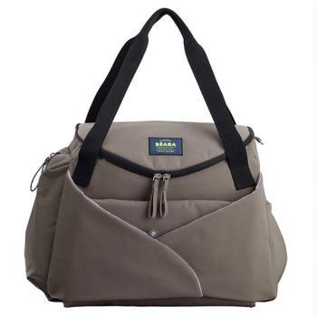 Cумка для мамы Beaba Changing Bag Sydney 2