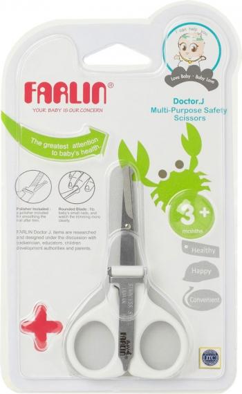 Детские маникюрные ножницы Farlin BF-160A-1