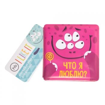 Книжка-игрушка для ванной Happy Baby
